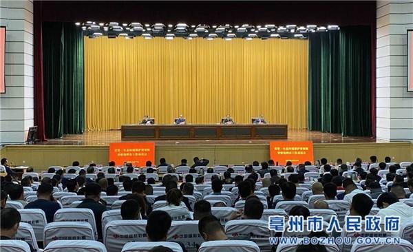http://www.edaojz.cn/caijingjingji/810641.html