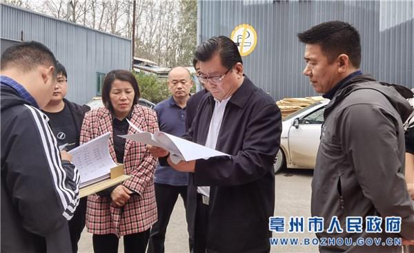 杜延安现场督办省环保督察交办问题整改工作