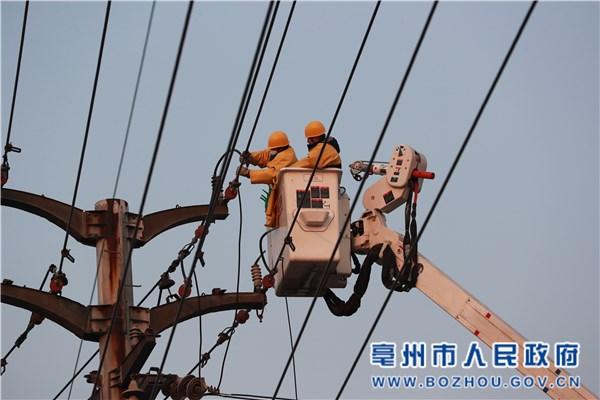 帶電作業 保障用電