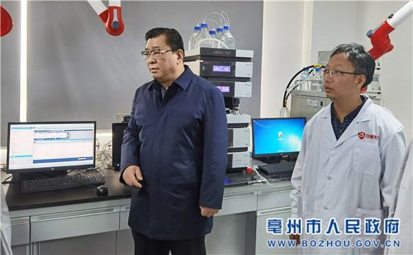 申博sunbet官网,申博信用网:检查我市药品药材综合整治工作