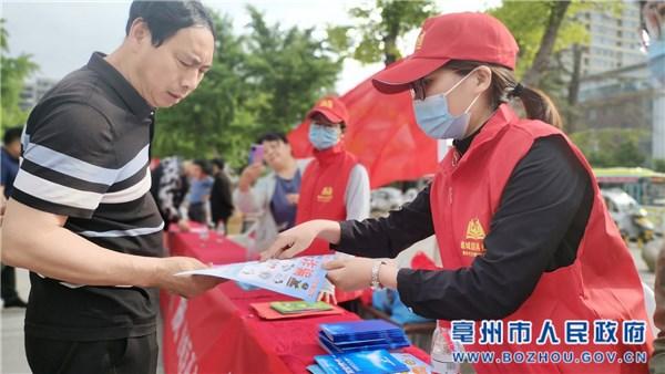 亳州:科普进社区让市民感受科学力量