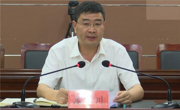 区政府召开第四次廉政工作会议