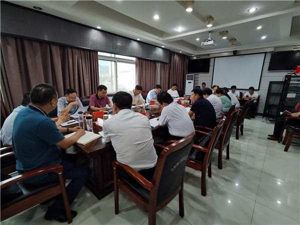 谯城区召开民生工程、中央预算内投资和专项债项目建设专题调度会议