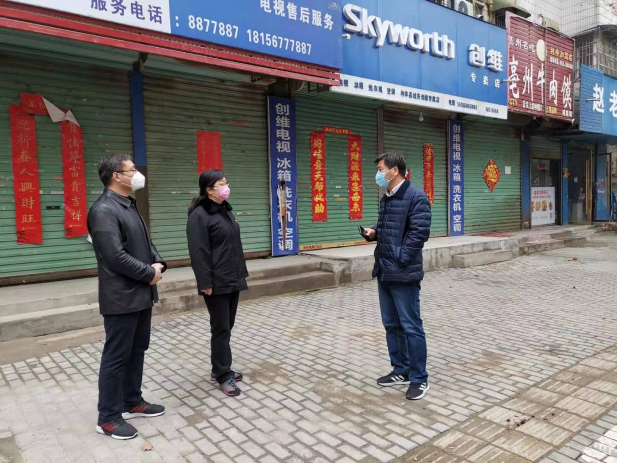 县委书记吴斌检查指导法院协同社区防疫工作