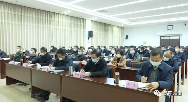 我县组织收听收看全省党史学习教育动员部署大会